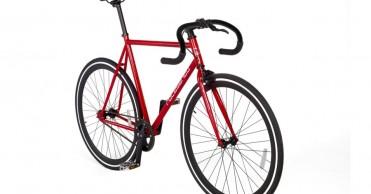 ¿Quieres una bicicleta gratis?